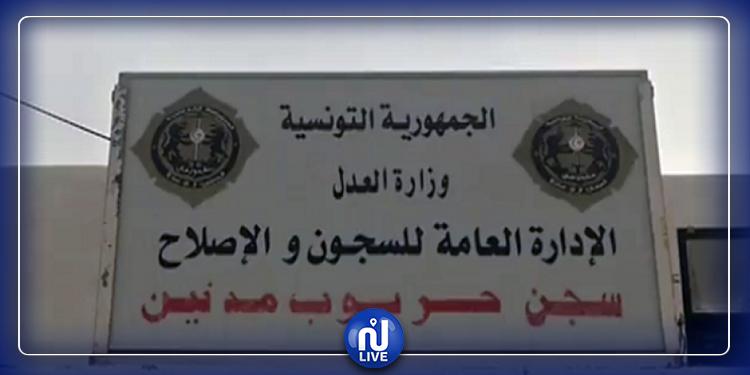 مدنين: أعوان وإطارات السجون والإصلاح يحتجون