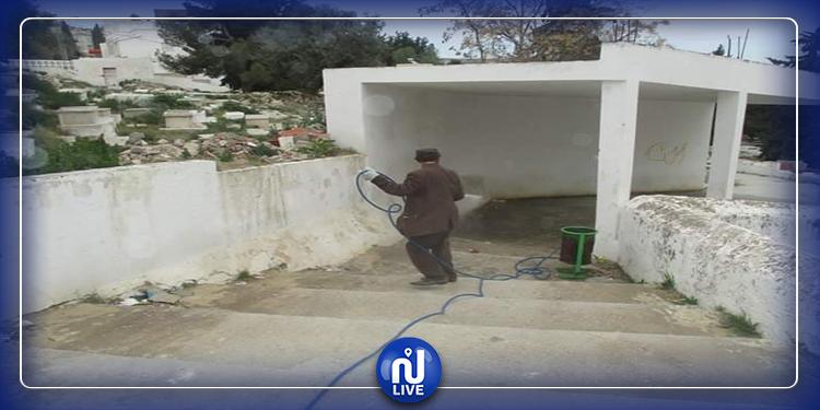 الكاف:البلدية تقوم بتعقيم مقبرة ''بنعنين'' (صور)