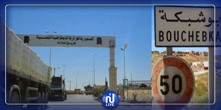 القصرين: منع تونسي عائد من إيطاليا من دخول الجزائر