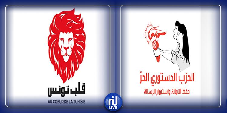 قلب تونس والدستوري الحر: إيداع تصريحين بالبرلمان للإنتماء إلى المعارضة