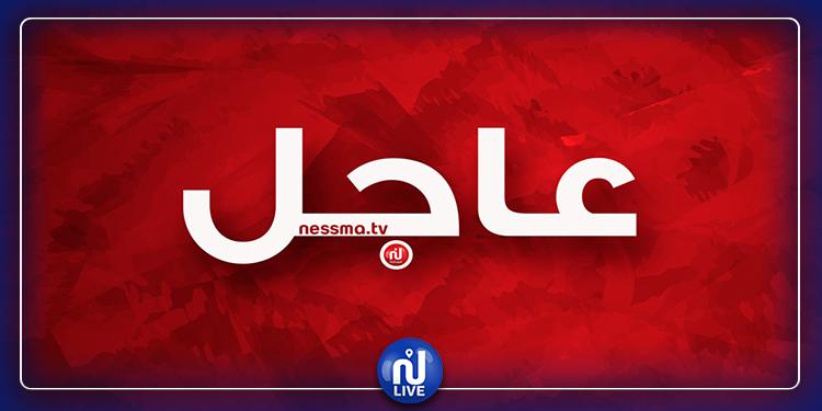 رئيس الجمهورية يعلن حظر الجولان بكامل تراب الجمهورية التونسية