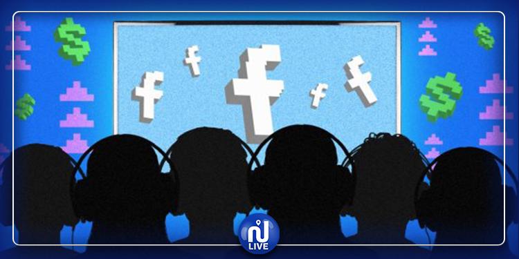 فايسبوك يطلق ألعاب فيديو جديدة عبر شبكته