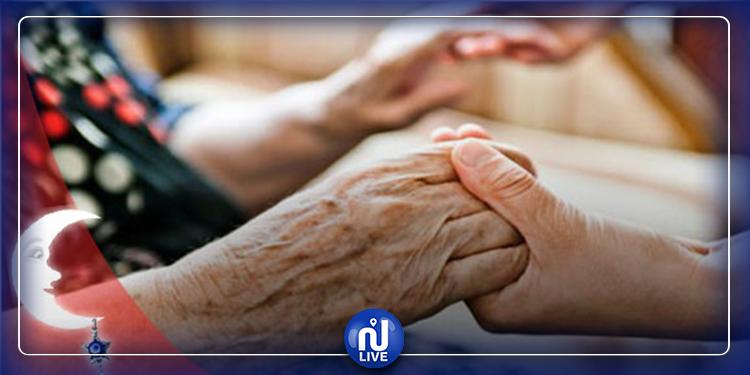 نصائح من وزارة الصّحة للمسنين وأصحاب الأمراض المزمنة خلال رمضان