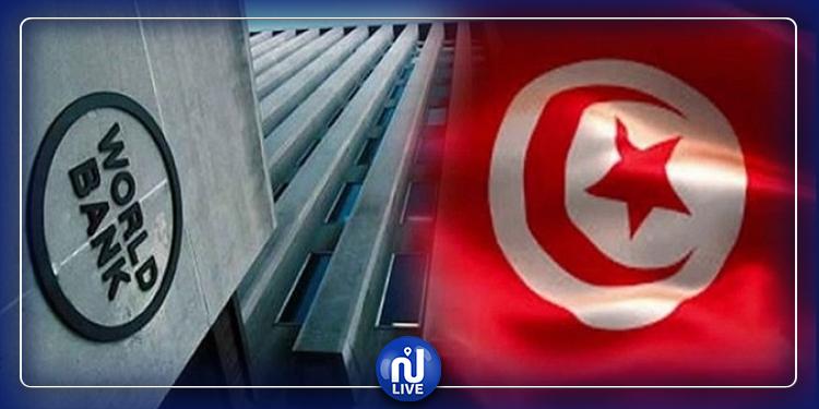 قيمتة 57 مليون دينار.. قرض من البنك الدولي  لتونس
