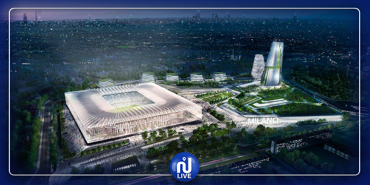 La ville de Milan va enfin s'offrir un nouveau stade