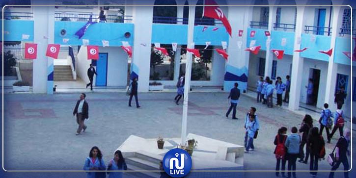 المؤسسات التربوية في نابل على أتم الاستعداد لإستقبال تلاميذ الباكالوريا