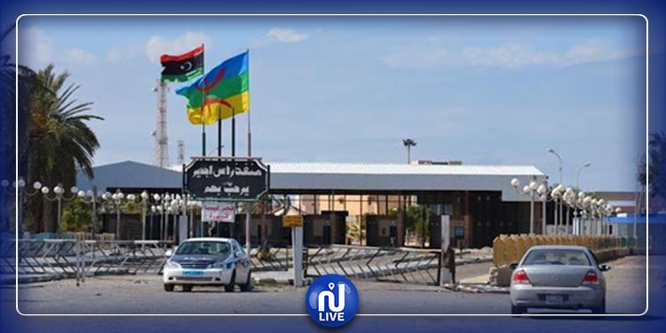 راس جدير: وصول حوالي 190 تونسي عائد من ليبيا