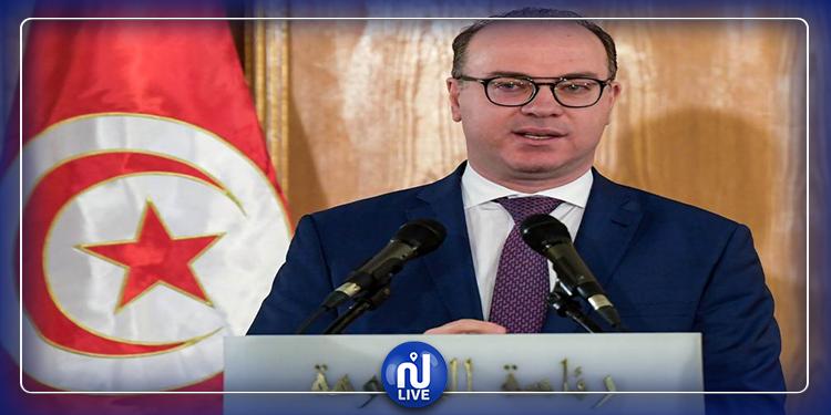 Elyes Fakhfakh s'adresse au peuple tunisien ce mercredi 20 mai
