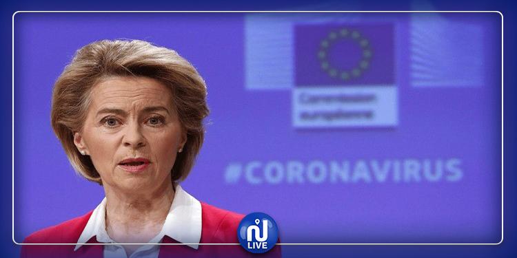 L'Europe réaffirme son soutien à l'OMS et exhorte les Etats-Unis à réviser leur position