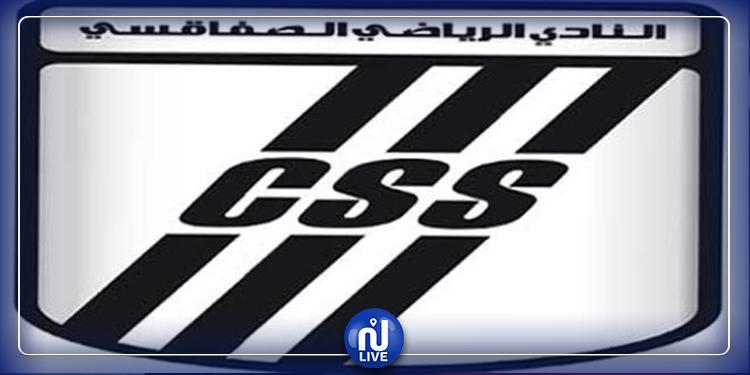 Foot-Ligue1 /CSS: contrats prolongés de Aymen Dahmane et Sabri Ben Hassan