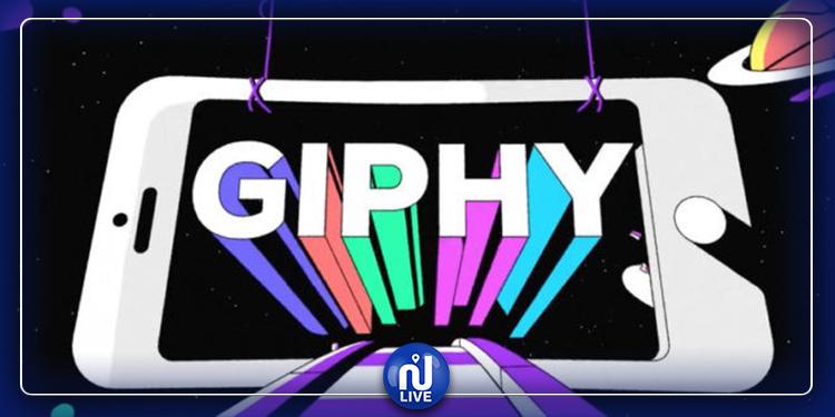 Facebook rachète le leader des Gifs, Giphy