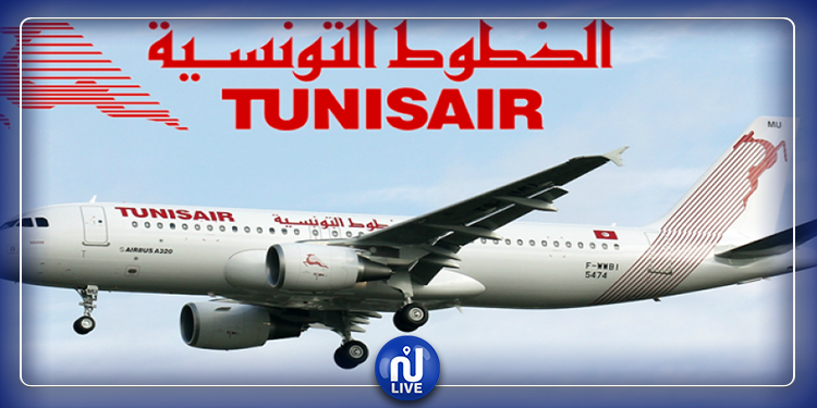 الخطوط التونسية: تدابير جديدة تتعلق بالتذاكر المقتطعة