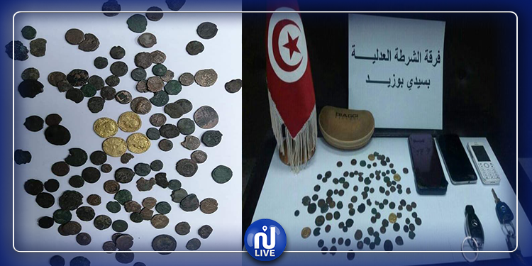 سيدي بوزيد: كمين محكم وحجز عملات نقدية أثرية (صور)