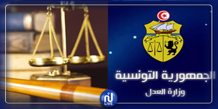 تصريحات عبير موسي..وزير ة العدل تأذن بفتح بحث تحقيقي