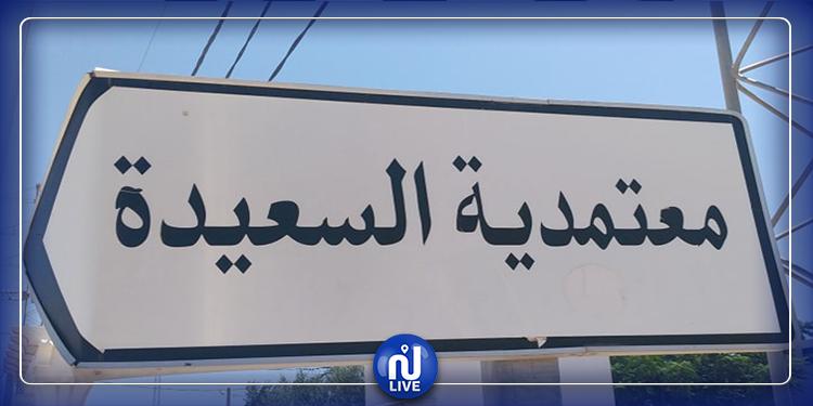 سيدي بوزيد: إصابة 3 أطفال بالفيروس الكبدي صنف 'أ'