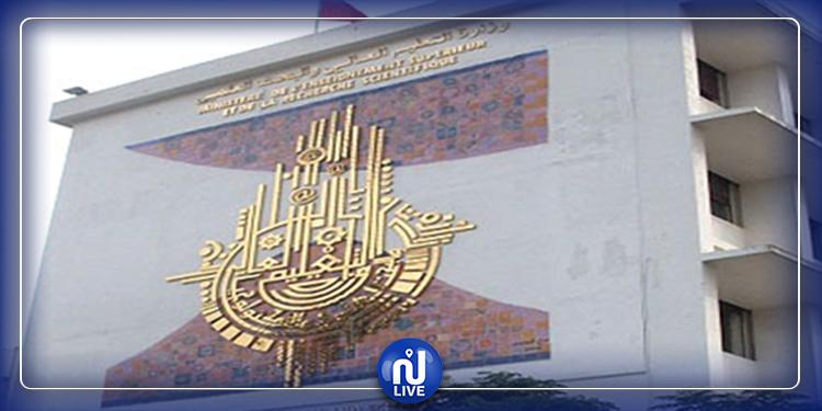 الطلبة التونسيون بالجامعات المغربية مدعوون إلى التسجيل لإجراء الامتحانات بتونس