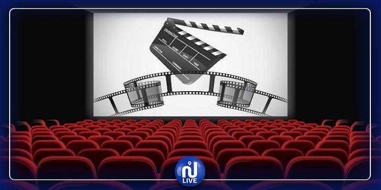 Réouverture des salles de cinéma à partir du 14 juin