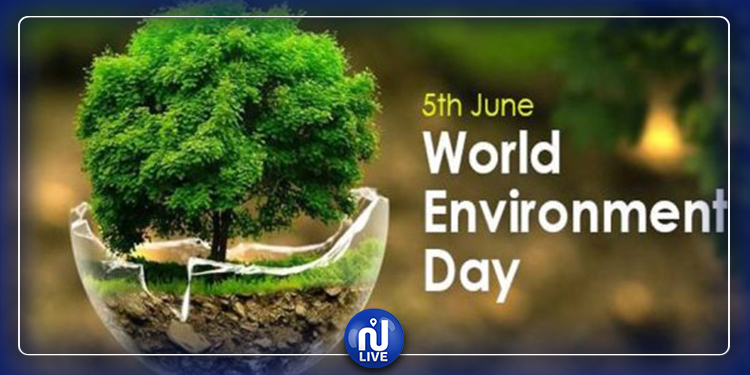 تونس: 'حان الوقت للطبيعة'..في اليوم العالمي للبيئة