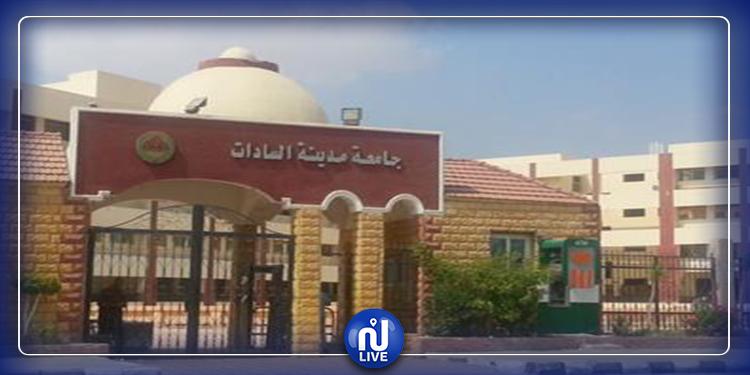 مصر : كورونا يصيب رئيس جامعة مدينة السادات ونائبه