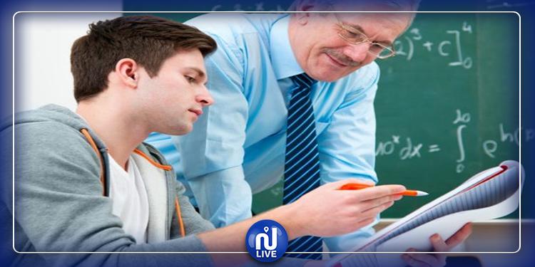 وزارة التربية: لا مانع في تقديم دروس خصوصية لتلاميذ البكالوريا