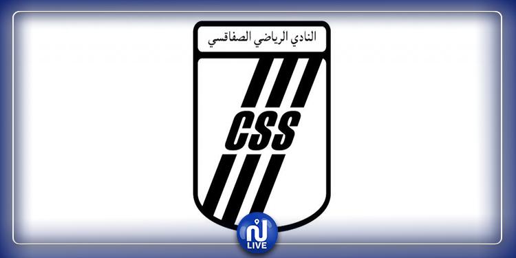 Club Sfaxien : Achraf Habbassi signe un contrat pour 5 ans