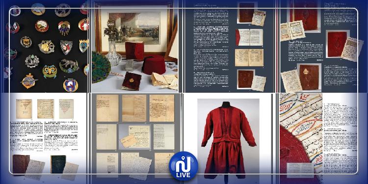 Une partie du patrimoine national tunisien vendu aux enchères à Paris