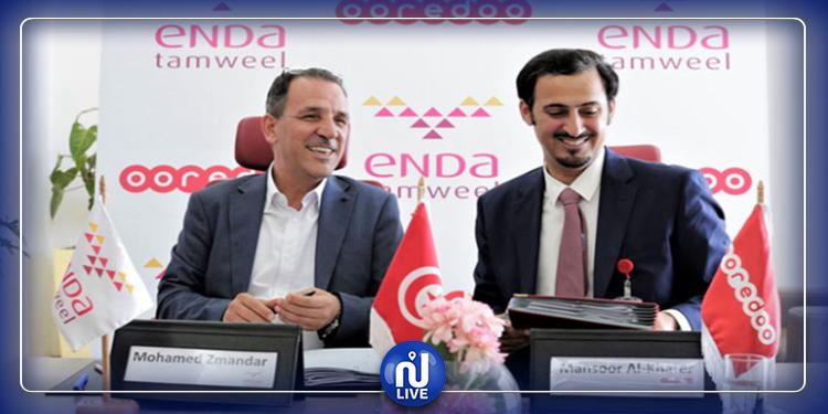 اتفاقية شراكة بين اتصالات 'أوريدو تونس' ومؤسسة 'اندا تمويل'