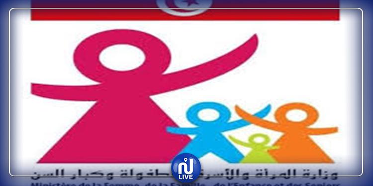 نحو انتداب خريجي اختصاص التنشيط التربوي للعمل بمؤسسات الطفولة التابعة لوزارة المرأة