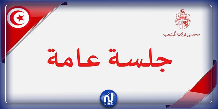غدا: البرلمان ينظر في لائحة مطالبة فرنسا بالإعتذار للشعب التونسي