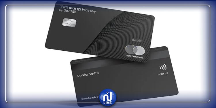 Samsung Money : Samsung présente sa nouvelle carte de crédit
