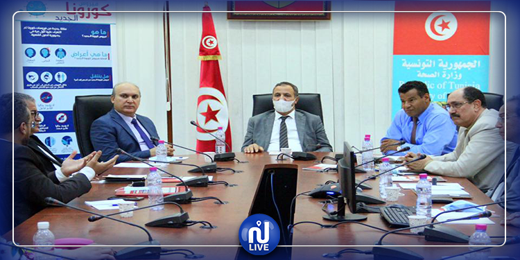 وزارة الصّحة: جلسة عمل لمناقشة دليل الإجراءات للإنتخابات