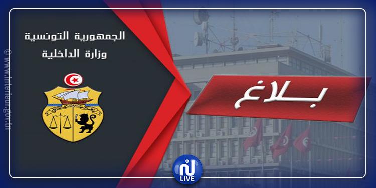 وزارة الداخلية تنفى احتجاز صحفي خلال عمله في نقل حيثيات حادثة غرق مركب بقرقنة