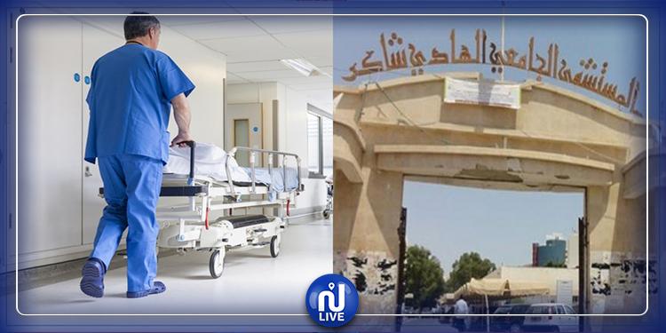 تدشين وحدة رعاية ما بعد الجراحة بقسم جراحة الأطفال بصفاقس