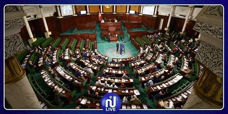 Conflit d'intérêts visant Fakhfakh : une commission pour mener une enquête