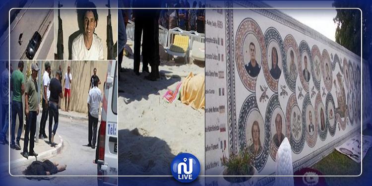 الهجومين الارهابيين على متحف باردو و'الامبريال' بسوسة..أحكام بين الإعدام والبراءة