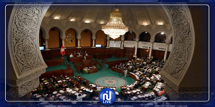 باردو: إنطلاق الجلسة العامة حول الديبلوماسية البرلمانية