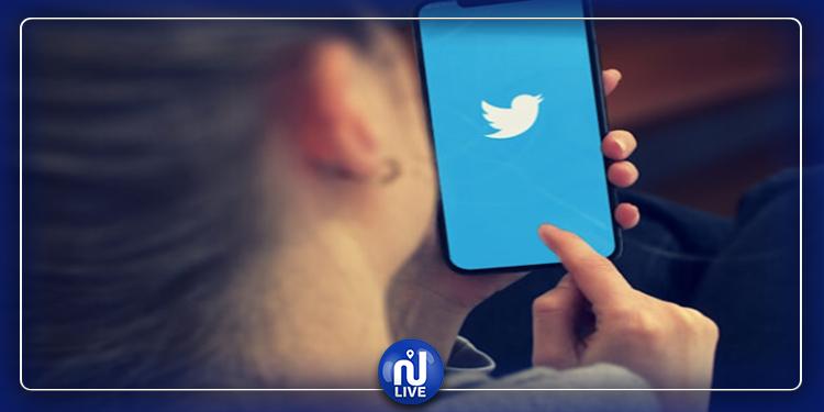ميزة جديدة: تغريدات صوتية على تويتر
