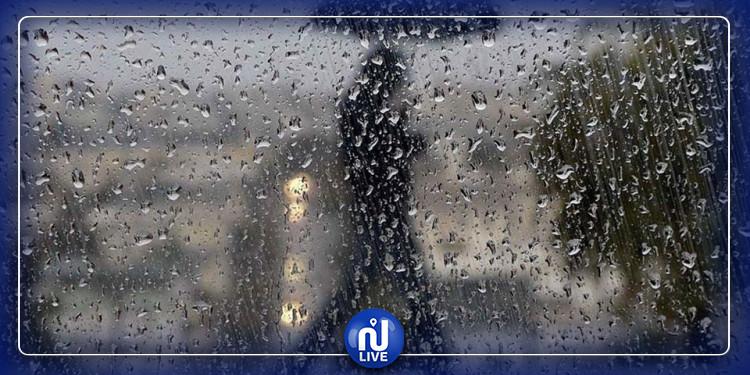 طقس ممطر اليوم