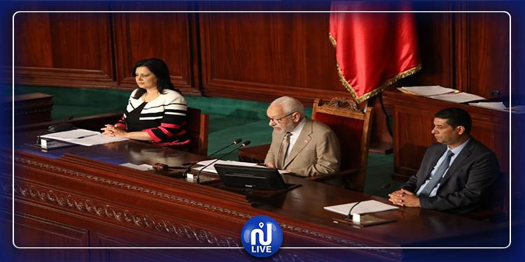 راشد الغنوشي: الفوارق التنموية بين الجهات لا تزال تطبع حالة التنمية في تونس
