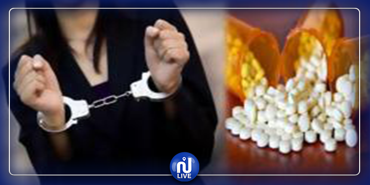 الكاف: إيقاف امرأة في سيارة 'لواج' بحوزتها 1700 قرص مخدّر
