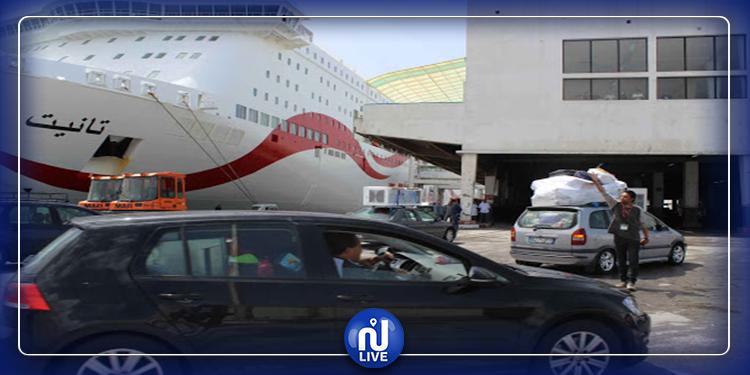 أكثر من ألفي مسافر يصلون تونس اليوم