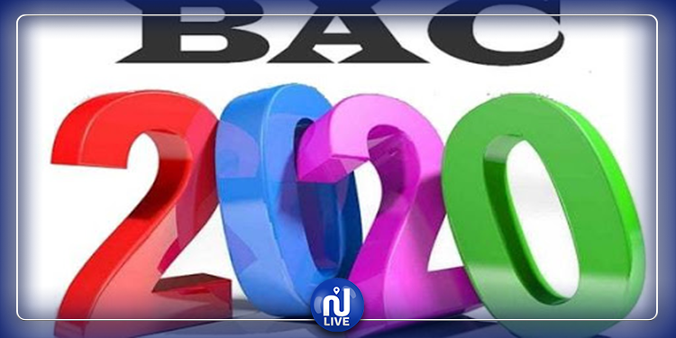 باكالوريا 2020 ..إنطلاق عملية توزيع الإختبارات الكتابية على الجهات