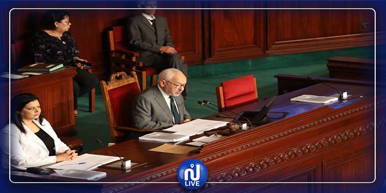 الغنوشي:  نتائج لجنة التحقيق في فاجعة عمدون تمثل سابقة في العمل البرلماني