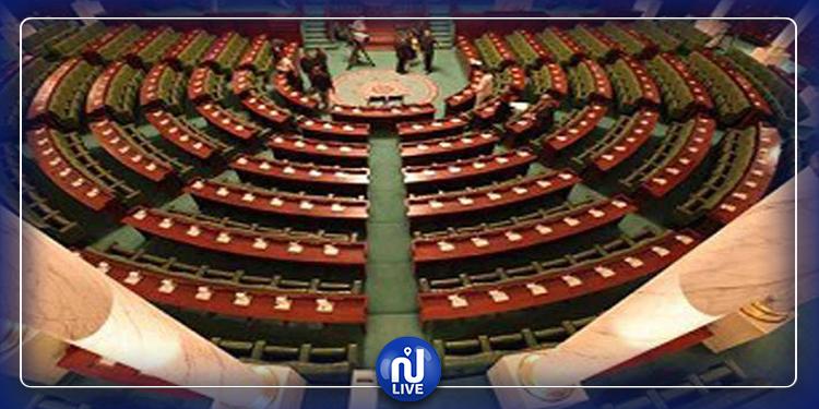 باردو: توجيه أسئلة شفاهية من النواب إلى عدد من أعضاء الحكومة