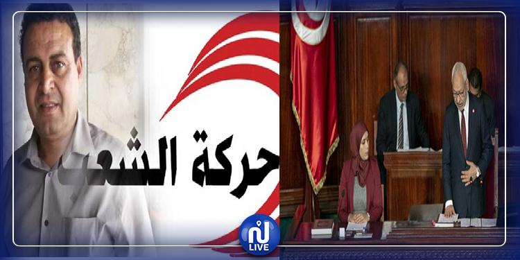 زهير المغزاوي: البرلمان في حالة شلل تام وعريضة لسحب الثقة من الغنوشي