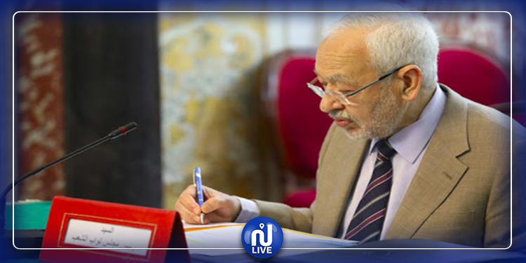 توقيع أكثر من 73 نائبا على عريضة سحب الثقة من الغنوشي