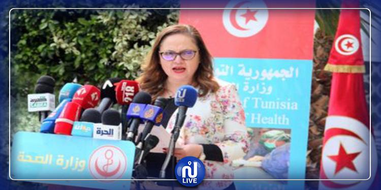 قابس: زيارة مرتقبة لنصاف بن علية وفريقها الصّحي غدا للحامة