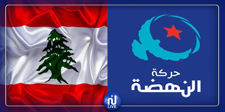 انفجار بيروت: حركة النهضة  تتضامن مع لبنان حكومة وشعبا
