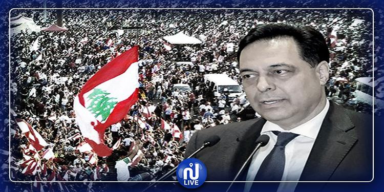 مابعد انفجار بيروت..الحكومة اللبنانية تتجه نحو الإستقالة !