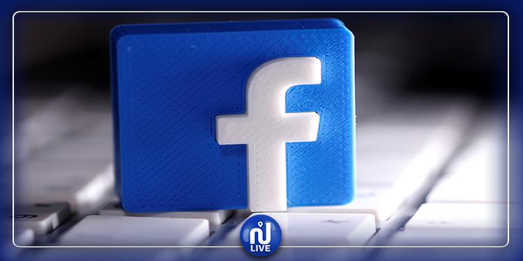 فايسبوك: وداعا للتصميم القديـم الكلاسيكي ! (صور)